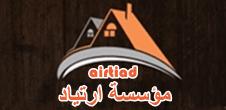 قرميد الرياض 0533150613